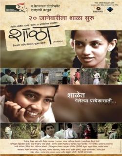 Shala (2012)