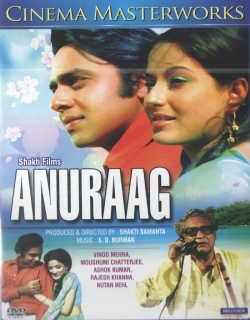 Anuraag (1972) - Hindi