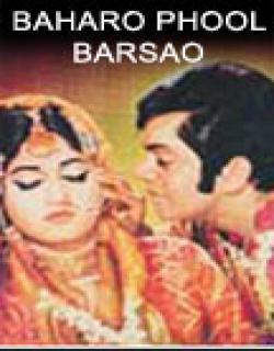 Baharon Phool Barsao (1972)