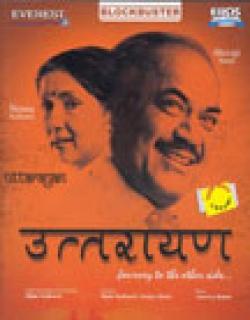 Uttarayan Movie Poster