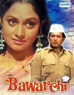 Bawarchi (1972) - Hindi