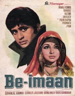 Be-Imaan (1972) - Hindi