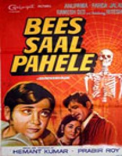 Bees Saal Pehle (1972) - Hindi