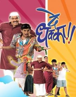 De Dhakka (2008)