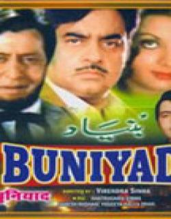 Buniyaad (1972) - Hindi