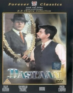 Dastaan (1972) - Hindi