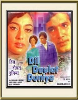 Dil Daulat Duniya (1972) - Hindi
