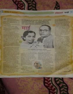 Yugpurush Dr. Babasaheb Ambedkar Movie Poster