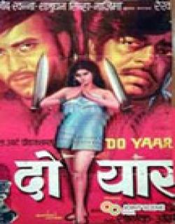 Do Yaar (1972) - Hindi