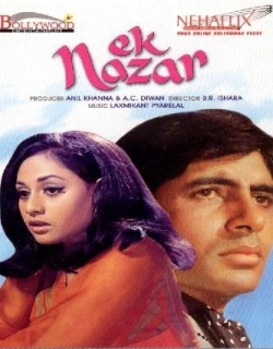 Ek Nazar (1972) - Hindi