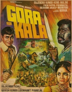Gora Aur Kala Movie Poster
