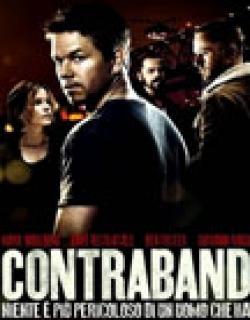 Contraband (2012) - English