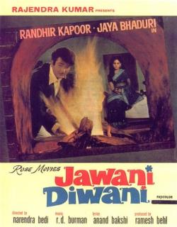 Jawani Diwani (1972) - Hindi