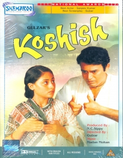 Koshish (1972) - Hindi