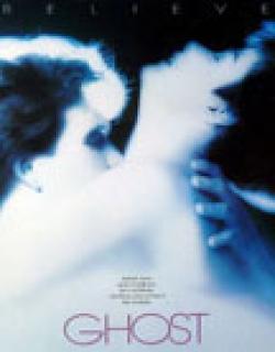 Ghost (1990) - English