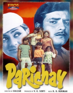 Parichay (1972) - Hindi
