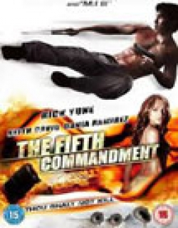 The Fifth Commandment (2008) - English