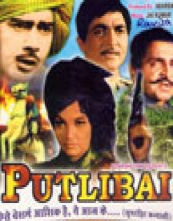 Putlibai (1972) - Hindi