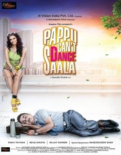Pappu Can't Dance Saala (2011)