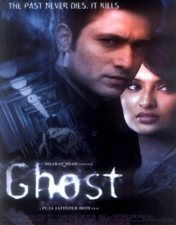 Ghost (2012) Movie Trailer