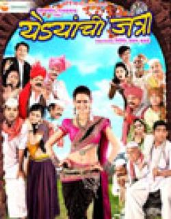 Yedyanchi Jatra Movie Poster