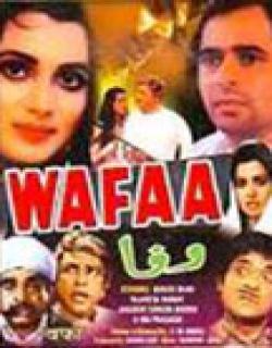 Wafaa Movie Poster