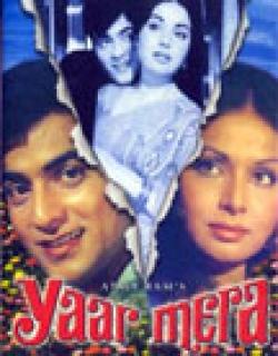 Yaar Mera Movie Poster