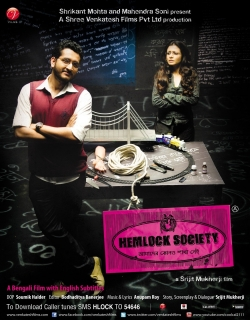 Hemlock Society Movie Poster