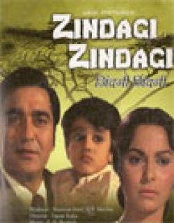 Zindagi Zindagi (1972) - Hindi