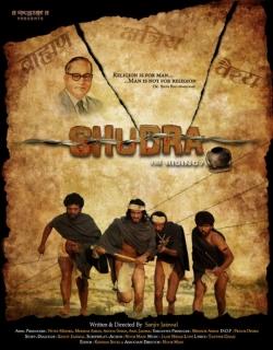 SHUDRA - The Rising (2012) - Hindi