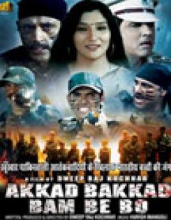 Akkad Bakkad Bam Be Bo (2012)