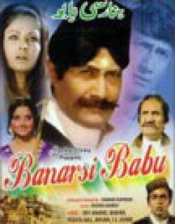Banarasi Babu (1973) - Hindi
