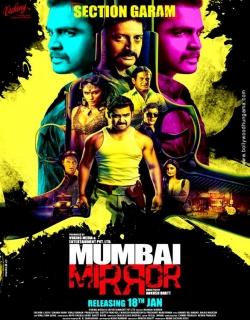 Mumbai Mirror (2013) - Hindi