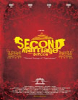 Second Marriage Dot Com Movie Poster
