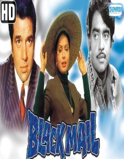 Black Mail (1973) - Hindi