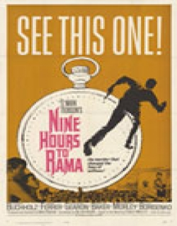 Nine Hours to Rama (1963) - English