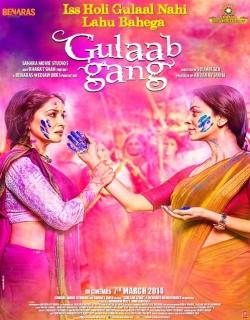 Gulabi Gang (2014) - Hindi