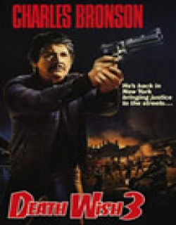 Death Wish 3 (1985) - English