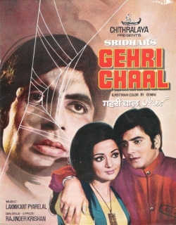 Gehri Chaal (1973) - Hindi