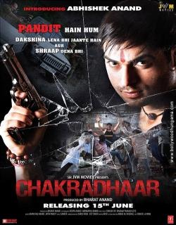 Chakradhaar (2012) - Hindi