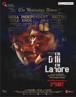 Kya Dilli Kya Lahore (2014) Movie Trailer