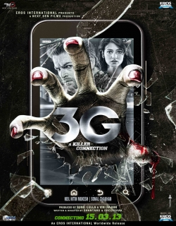 3G (2013)
