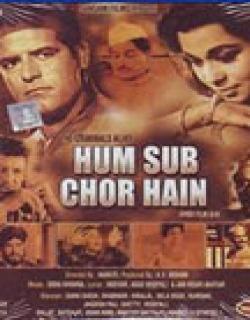Hum Sab Chor Hain (1973) - Hindi