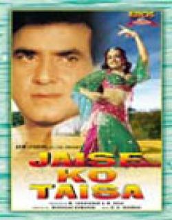 Jaise Ko Taisa (1973) - Hindi