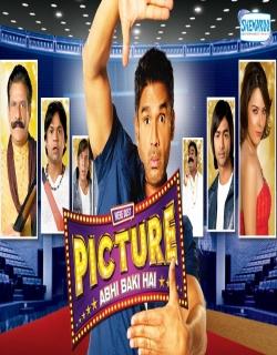 Mere Dost Picture Abhi Baki Hai (2012) - Hindi