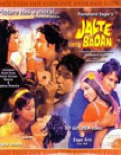 Jalte Badan (1973) - Hindi