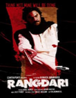 Rangdari (2012) - Hindi