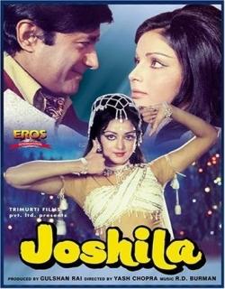 Joshila (1973) - Hindi