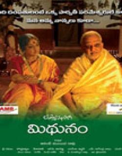 Mithunam (2012) - Telugu