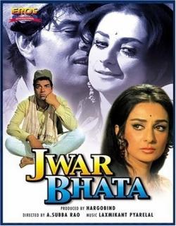 Jwar Bhata (1973) - Hindi